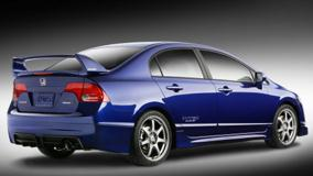 Side Back Pose Of 2008 Honda Civic Mugen Si Sedan In Blue